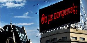 gamosmyselvi.gr