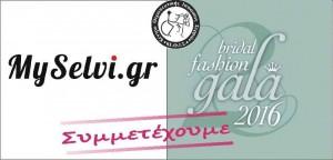 logo fashion brides
