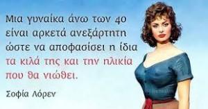 newrimimyselvi.gr