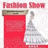 Fashion Show για τον 17χρονο Παύλο- Έλα κι εσύ!