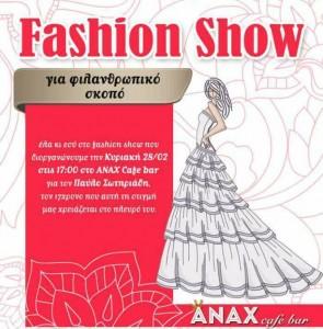 fashion show_myselvi.gr