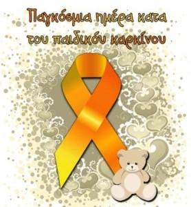 karkinosmyselvi.gr