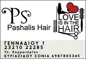 myselvi.gr_pashalis_hair_ad