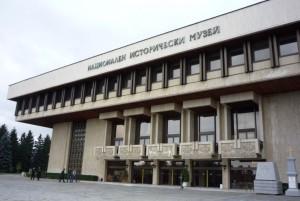 5.Το μουσείο εθνικής ιστορίας με εκθέσεις από την παλαιολιθική εποχή μέχρι και σήμερα.