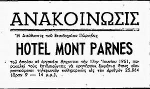 mont-parnes-25-4-1961