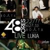 """48 ΩΡΕΣ live στο """"ΒΟΛΤΑ"""""""