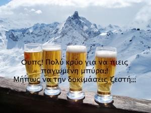 beber-cerveza-con-vistas-a-los-Alpes