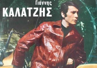 Το Λεβεντόπαιδο της ελληνικής δισκογραφίας πάει…στον Παράδεισο!!!