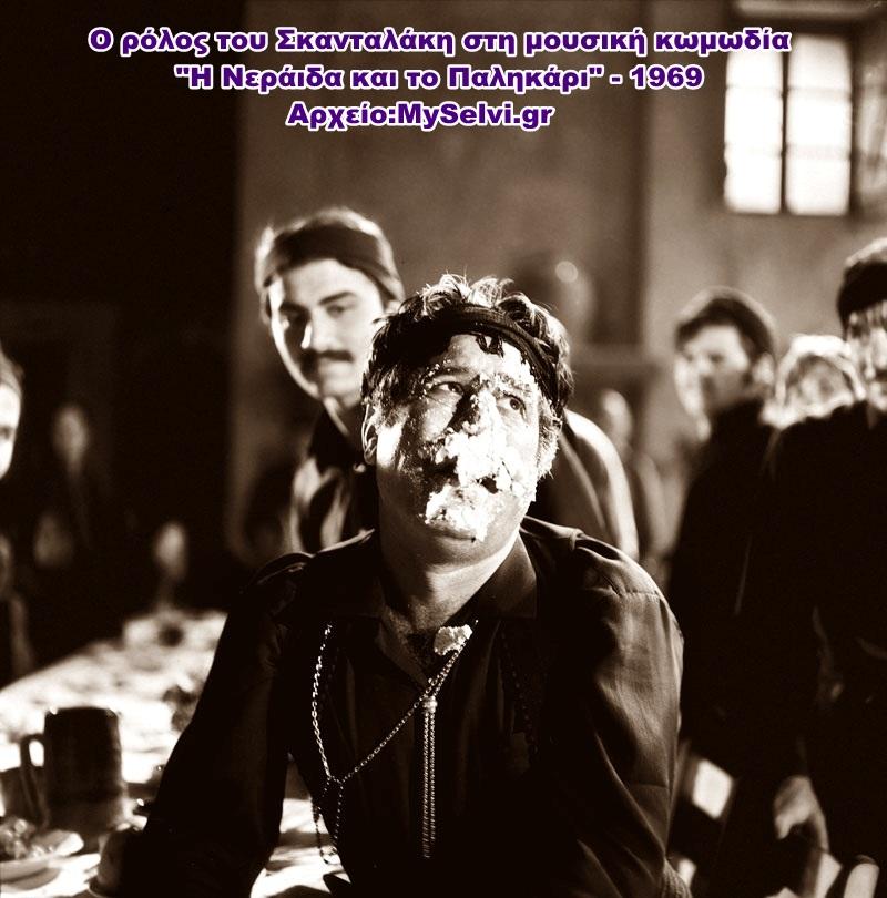 964c66e213 Σπύρος Καλογήρου  Ο διαχρονικός «κακός» του ελληνικού κινηματογράφου ...