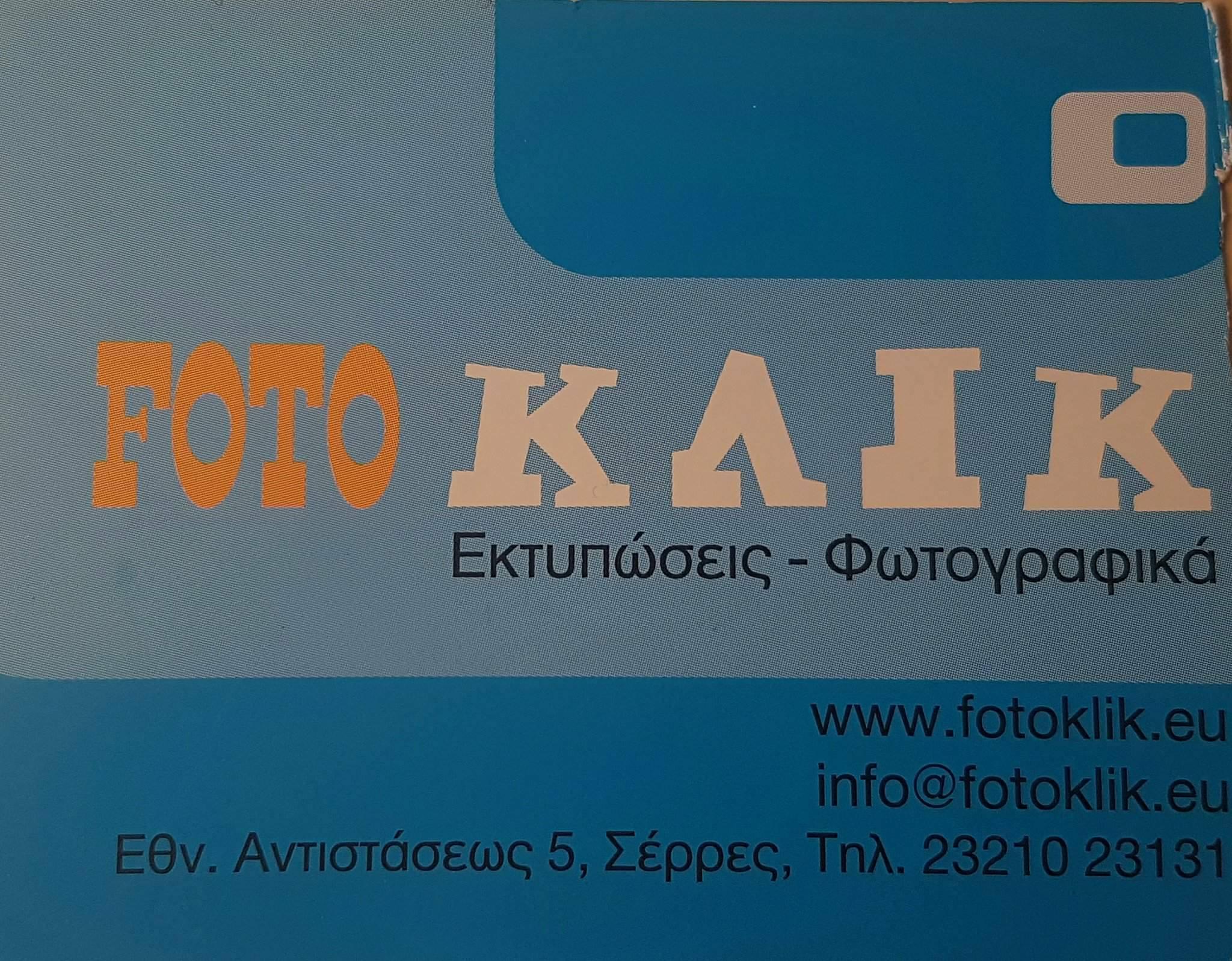 22251362_10155732348923119_238839506_o