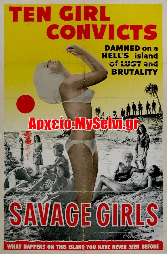 amok-movie-poster-1963-1020418242