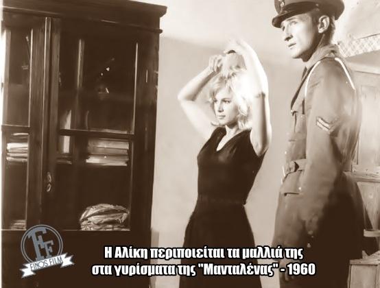 Aliki-Vougiouklaki6_M-554x420
